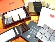 amourduchocolat2015bars.jpg