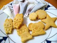 aprilclassicingcookies.JPG