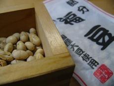beans2008.JPG