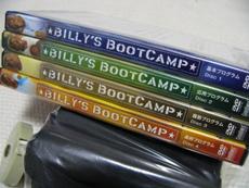 billysbootcampunpacked.JPG