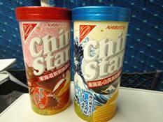 chipstarshinkansenlimited.jpg