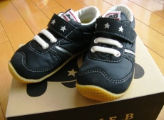 doublebshoes15cm.JPG