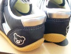 doublebshoes15cmbear.JPG