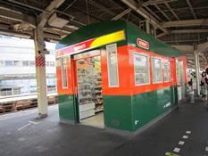 fujisawastationkioskrear.jpg