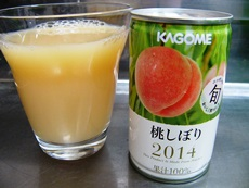 kagomesqueezedpeach2014.jpg