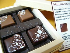 mizubasho.jpg