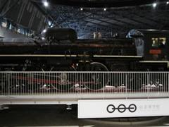 railwaymuseumturningsl.jpg