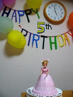 septemberbornbirthdayparty2013.jpg