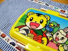 shimajirolunchbox.JPG