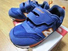 shoesize18cm.jpg