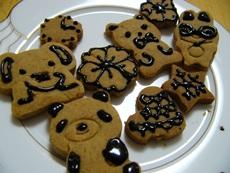 soypowdericingcookies.jpg