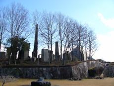 stonemuseum1.jpg