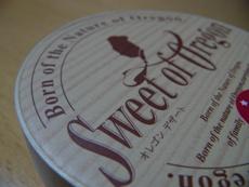 sweetoforegonpackage.JPG