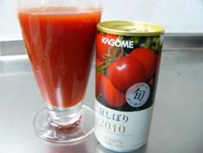 tomatojuice2010.JPG